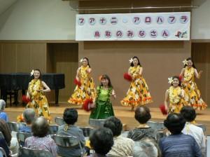2013.8.6 青谷町公民館高齢者教室2