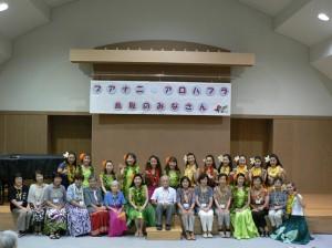 2013.8.6 青谷町公民館高齢者教室1